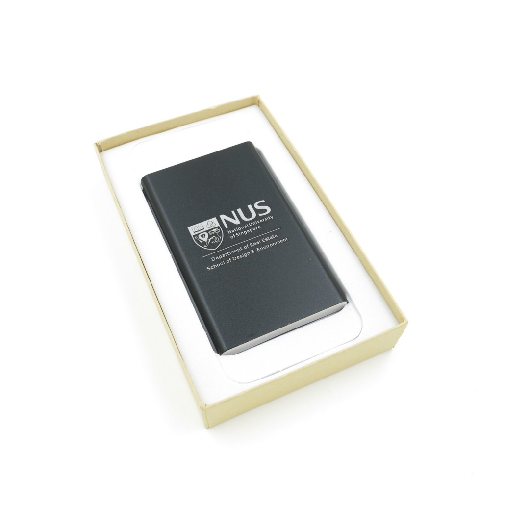 NUS - 5200mah Lithium Series Powerbank with box - Simplicity Gifts - Corporate Gifts Singapore - simplicitygifts.com (1)