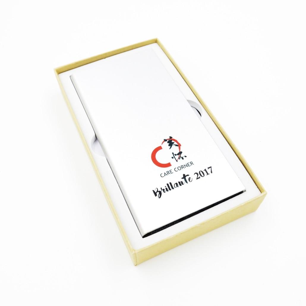 Care Corner - 10000mah Quantum Series Powerbank - Simplicity Gifts - Corporate Gifts Singapore - simplicitygifts.com.sg
