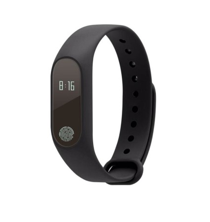 Classic Activity Tracker - Simplicity Gifts - Corporate Gifts Singapore - simplicitygifts.com.sg (1)