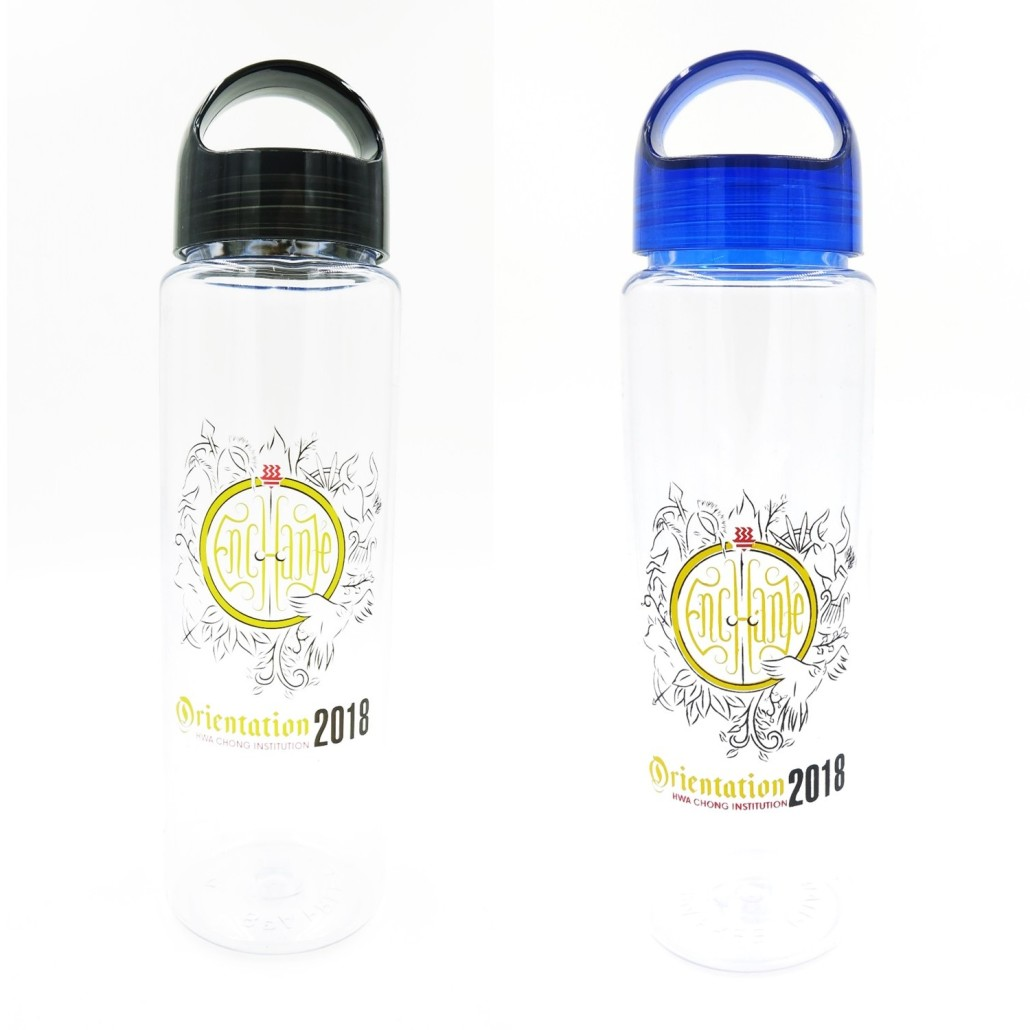 Hwa Chong Instituition - Juice Bottle - Simplicity Gifts - Corporate Gifts Singapore - simplicitygifts.com.sg (2)