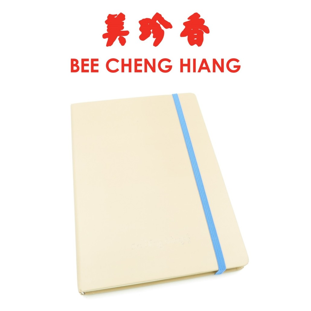 Bee Cheng Hiang - Beaumont Moleskin Notebook - Simplicity Gifts - Corporate Gifts Singapore - simplicitygifts.com.sg (2)