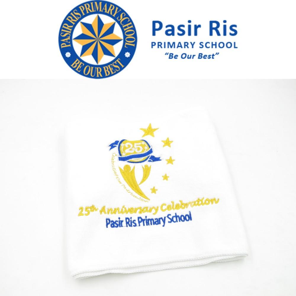 Pasir Ris Pri - Customised Premium Micro Fibre Face Towel - Simplicity Gifts - Corporate Gifts Singapore - simplicitygifts.com.sg (1)