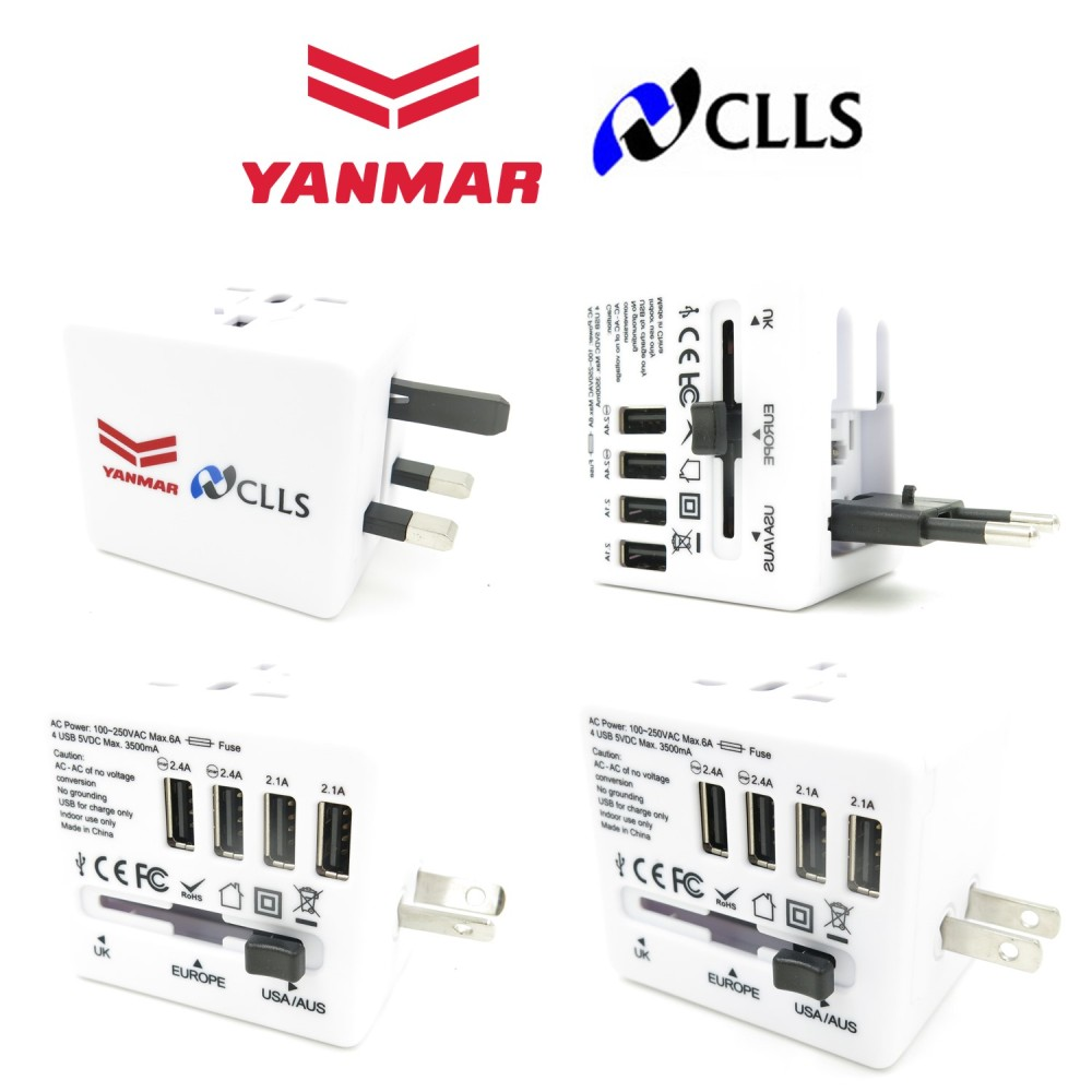Yanmar - 4 Ports Travel Adapter - Simplicity Gifts - Corporate Gifts Singapore - simplicitygifts.com.sg (1)