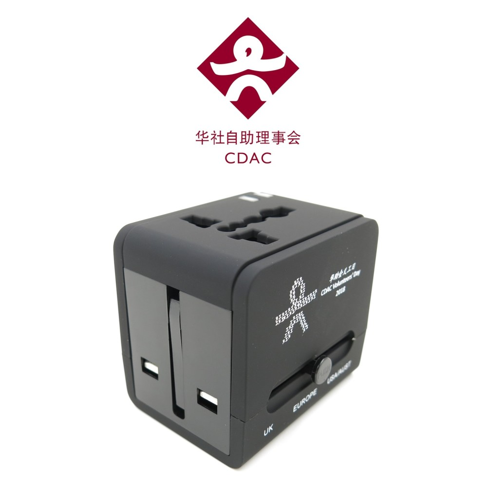 CDAC - Cube Travel Adapter - Simplicity Gifts - Corporate Gifts Singapore - simplicitygifts.com.sg (1)