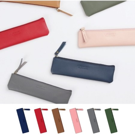 Leather Premium Stationery Case - Simplicity Gifts - Corporate Gifts Singapore - simplicitygifts.com.sg
