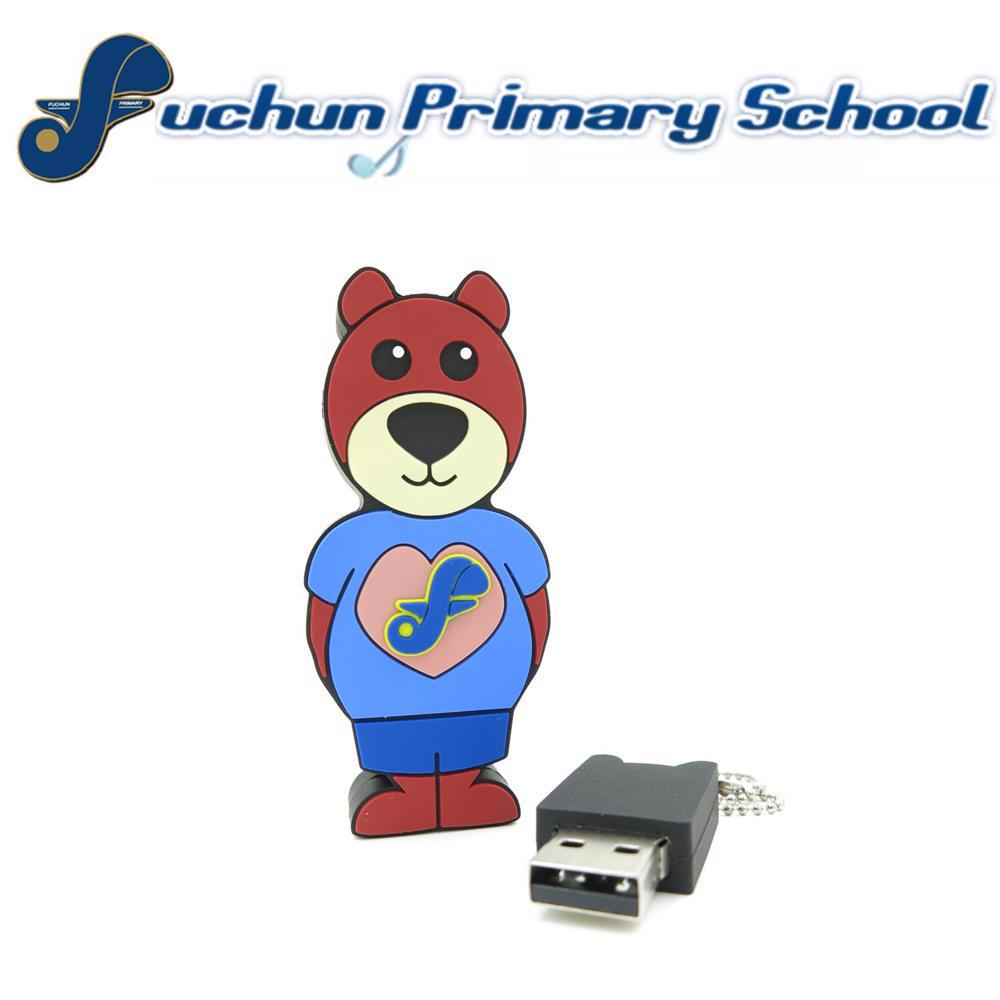 Fuchun Primary School - Customised 3D USB Thumbdrive- Simplicity Gifts - Corporate Gifts Singapore - simplicitygifts.com.sg (1)