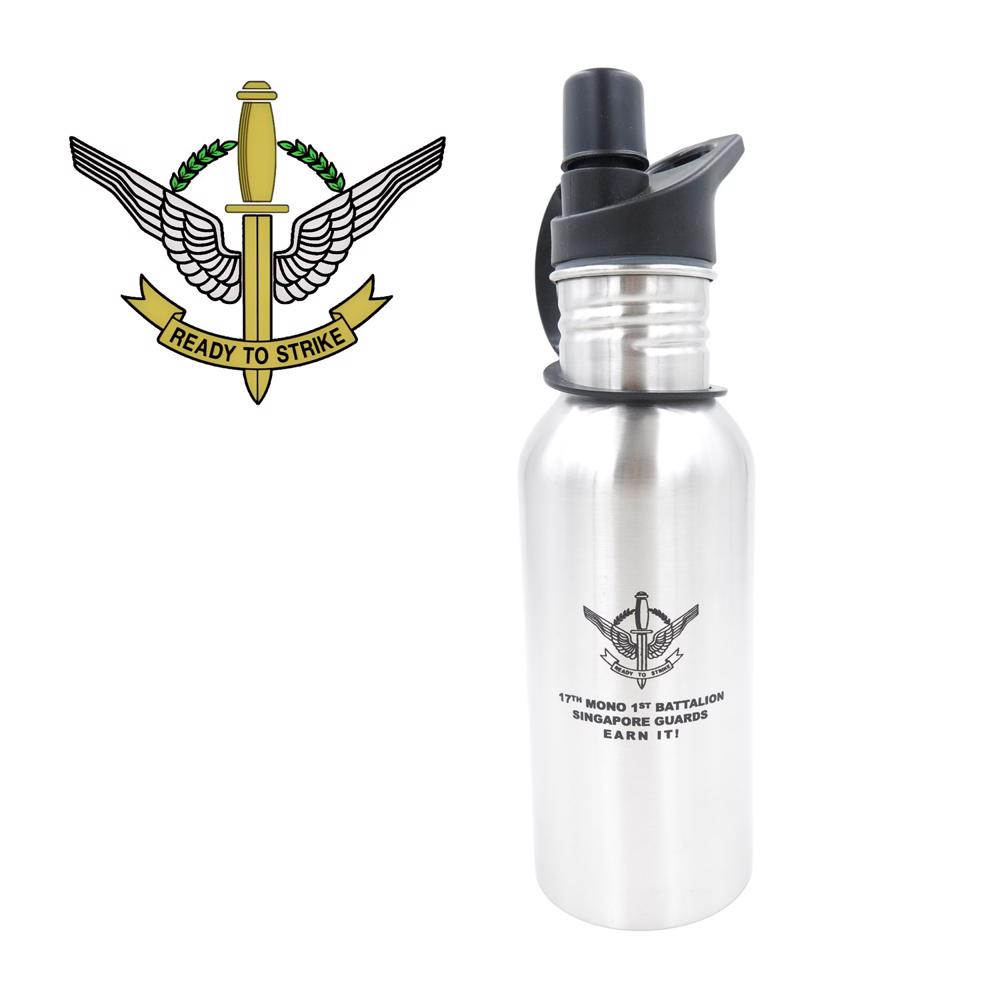 MID Guards - Classic Stainless Steel Water Bottle - Simplicity Gifts - Corporate Gifts Singapore - simplicitygifts.com.sg (1)