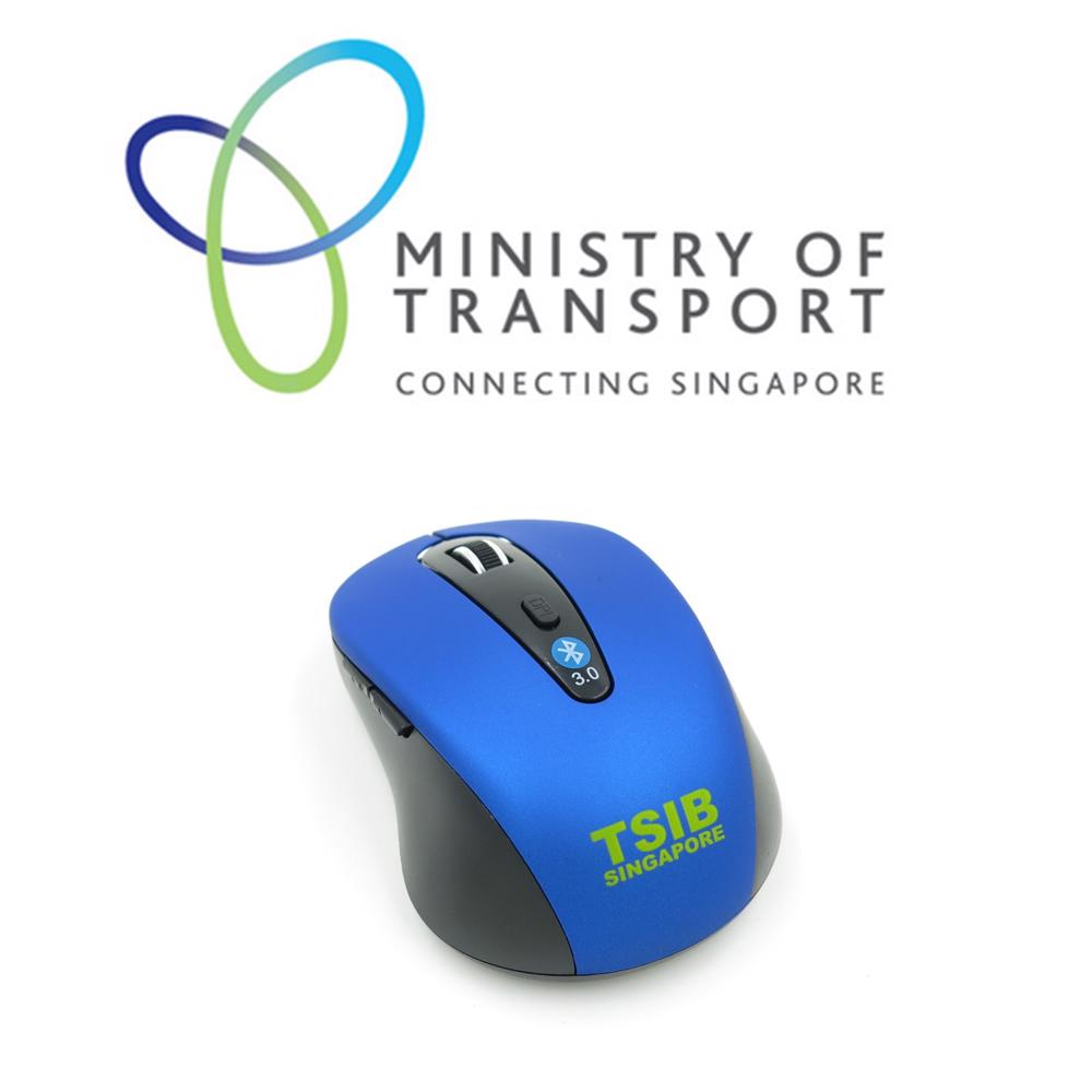 MOT - Premium Wireless Mouse - Simplicity Gifts - Corporate Gifts Singapore - simplicitygifts.com.sg (1)
